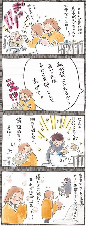kg_maiko_46_