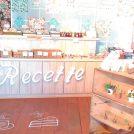 【リニューアル】季節のプチガトー・ケーキバーがお勧め!「パティスリー ルセット」カフェスペースあり