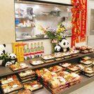【New Open】マルヤガーデンズ地階!本格中華の総菜がリーズナブルに味わえる「北京酒菜 華翔」