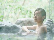 リビングかごしま×楽天トラベルコラボ企画!『素敵な露天風呂&美食を満喫する指宿・霧島極上旅5選』