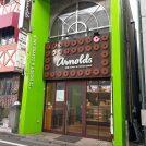 衝撃!吉祥寺で人気ドーナツ店が2月28日閉店『アーノルド』