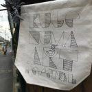 第1回 鵠沼アートフェスティバル開催中@小田急本鵠沼・鵠沼海岸駅周辺