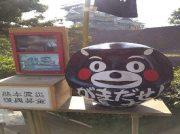 1日も早い復興を願って~九州・熊本県のシンボル・熊本城を訪ねる旅~