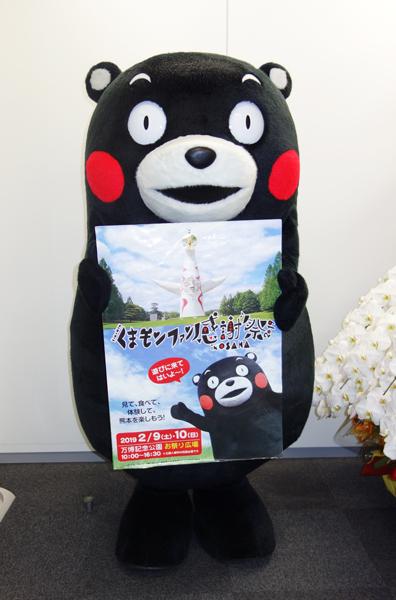 kuruukuru_DSC04480