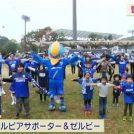 市内の大学生、ショップ店員、スポーツ選手などが出演した「町田市みんなでラジオ体操動画」完成!