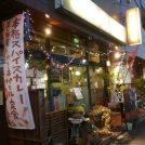 味噌作りを体験 中央林間のネパール料理店「イーマサラ」でランチ付き!