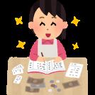 【岡山市中区】岡山友の会 講習会「一緒にやってみましょう! 暮らしのこと」