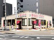 【宇都宮】セットメニューが豊富!「健太餃子 東口店」
