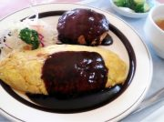【那珂川町】オムライスにハンバーグ、本格的な洋食が楽しめる「レストラン道」さん!