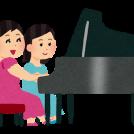 【岡山市中区】ピアノデュオコンサート