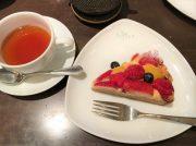 【北区】名古屋の老舗「カフェタナカ」でまったりティータイム♪