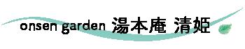 rakuten_kiyohime-350_70