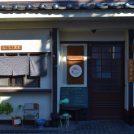 南浦和の商店街にオープン!レトロで居心地抜群の「むくむく食堂」