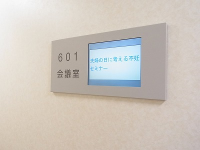 s-RIMG0033