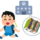 【岡山市北区】楽しい学校生活を送るために親としてできること 軽度発達障がい児指導講座