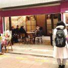 【茨木】商店街の空き家がコミュニティスペースに変身