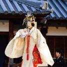 【池田】池田市制施行80周年・市民文化振興財団20周年記念