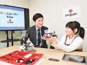 【国立・武蔵小金井】子ども向けロボットプログラミング教室(無料体験)参加者募集!
