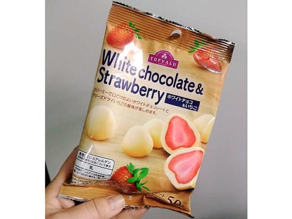 トップバリュの「ホワイトチョコ&いちご」がお手軽おいしい