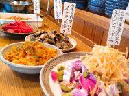 【三鷹】週3日限定!「ユーカリ食堂」のサービス満点野菜たっぷりコスパランチ