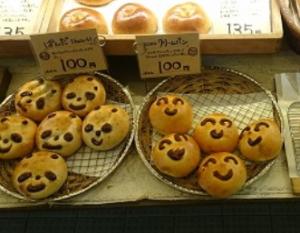 0308-bread15