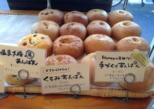 0308-bread19