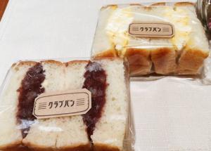 0308-bread3