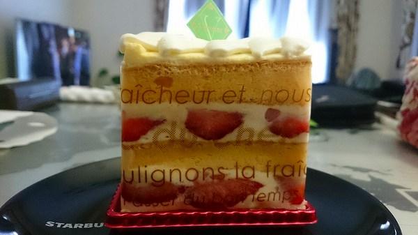 0311-cake29