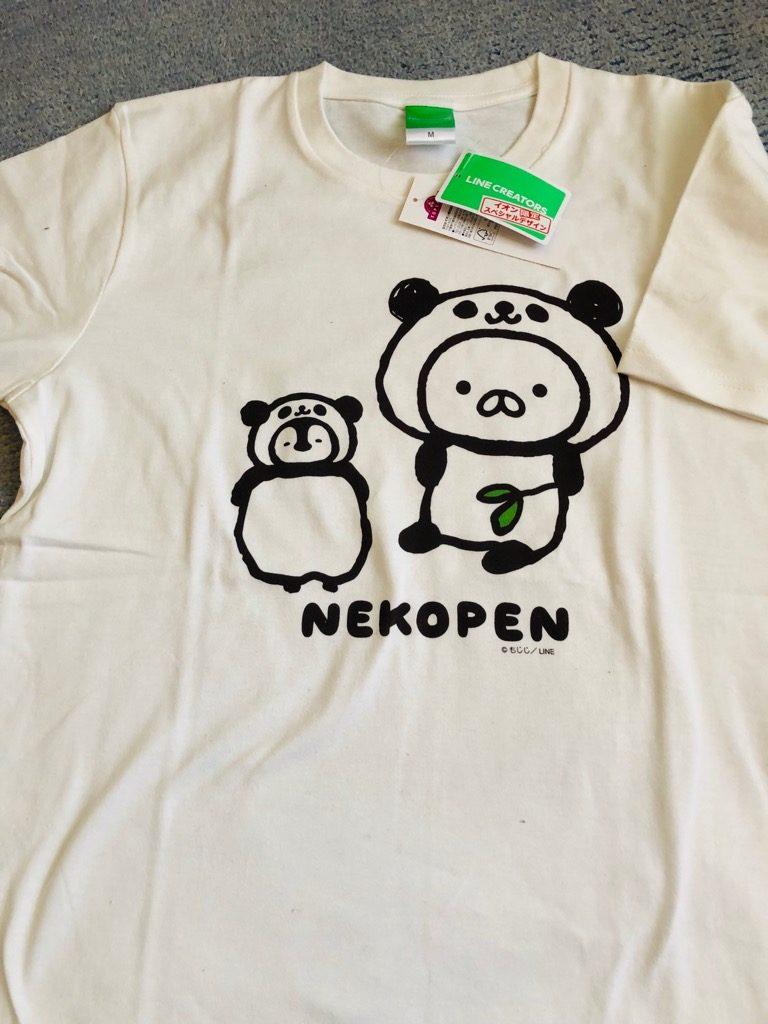 そろそろTシャツが出回る季節です・イオンで面白Tシャツを発見!!