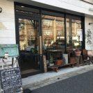 caféと古道具と暮らしが豊かになる手仕事作品『amco culture & journey』@武蔵小金井