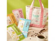 【カルディ】完売必至!毎年大人気の「春のコーヒーバッグ」4/1より数量限定で!