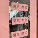 【閉店】2月26日閉店。「VIA MODA みのおキューズモール店」