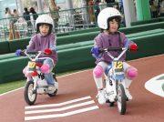 「わが子の成長に感動!」鈴鹿サーキット、4つの新バイクアトラクションに注目!