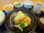 【カフェゆず】体がよろこぶ健康ランチ650円