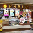 【閉店】3月28日(木)閉店! 焼きたてチーズタルト専門店「PABLO阿部野橋店」