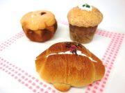 吹田・豊中・茨木「ベーカリーファクトリー」春色の4月発売のパンを一足お先に♪