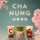 <期間限定OPEN>台湾の人気ティーショップ「CHA NUNG(チャノン)」日本初上陸!