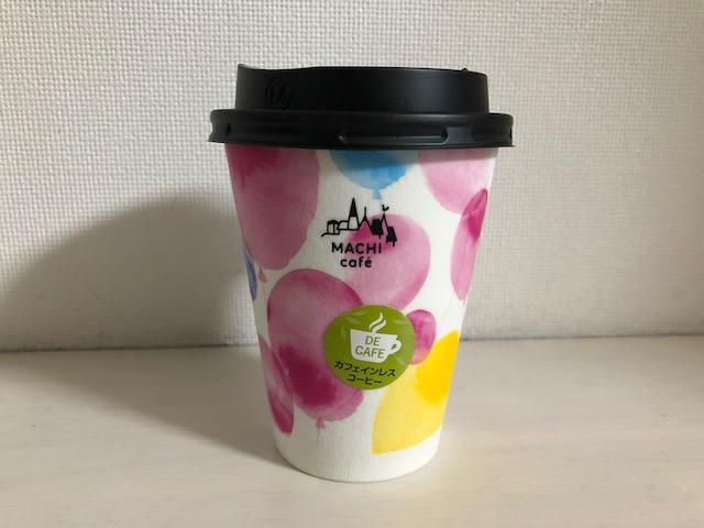 コンビニでもカフェインレスコーヒーが注文出来るって知っていましたか?