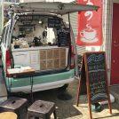 小金井の青空カフェ「猫と魔法のランプ」に出会える場所教えます♪