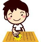 【泉中央】子ども囲碁