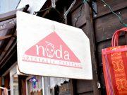 北柏で見つけた、秘密にしたい素敵なお店♪ サポテックラグとメキシコ雑貨のお店 nada(ナダ)