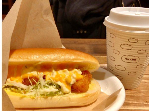 『パンの田島』のコッペパンは学校給食を思い出す懐かしい味!
