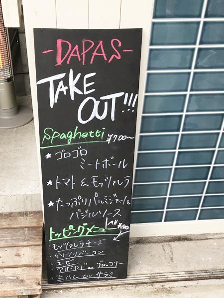 DAPAS9