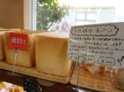 """茨木でおすすめのパン屋「モンアミ」!""""焼き立てパン実食イベント""""は要チェック"""