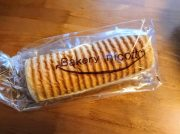 元八事でみつけた「Bakery nicotto(ベーカリーニコット)」。人気ナンバー1の丸パンって?