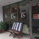 【Rela….x】神戸市須磨区の住宅街にくつろげるドッグカフェ発見♪