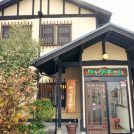 お弁当を買うとお味噌汁サービス!お花見弁当にもおすすめ!クックチャム椿店