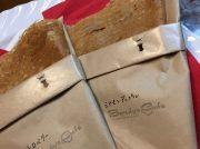 【ボンディーズカフェ】春を感じる、ストロベリージャムクレープ&シナモンアップル!土曜日限定のクレープ食べ放題も!@青葉区しらとり台