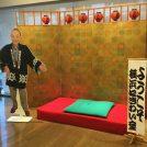 【桜木町・野毛】寄席初体験!落語や漫才など伝統芸能が続々「横浜にぎわい座」