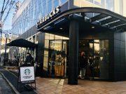 【閉店】スターバックスコーヒー表参道B-SIDE店が3/26閉店へ